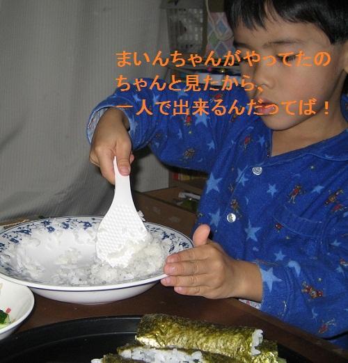 20121103_makizushi_01.jpg