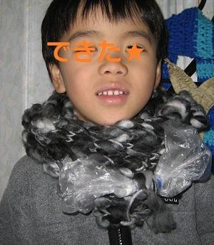 20121123_hakoami_02.jpg