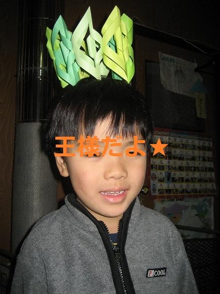 20121202_origami_01.jpg