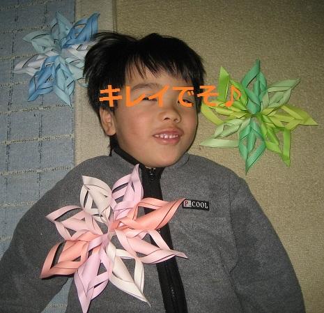 20121202_origami_02.jpg