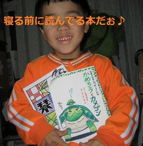 20121206_shiori.jpg