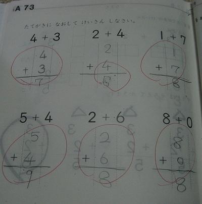 20121211_sukyouken_01.jpg