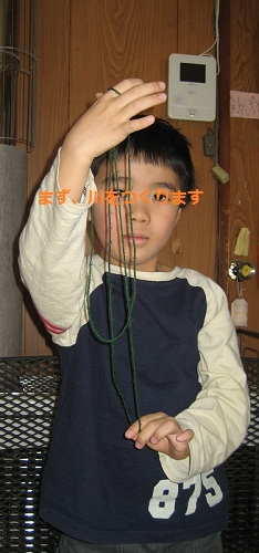 ayatori_tokyotower_02.jpg