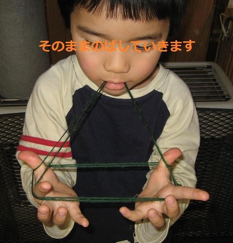 ayatori_tokyotower_05.jpg