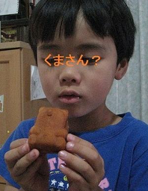 furano_menkoibear_02.jpg