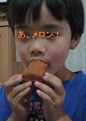 furano_menkoibear_03.jpg