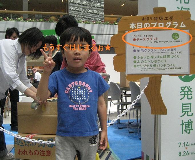 hp_20120714_06.jpg