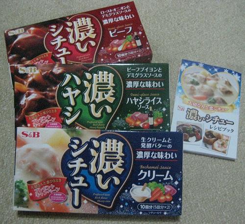 moni_20121012_koi.jpg