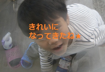 moni_20121125_05.jpg