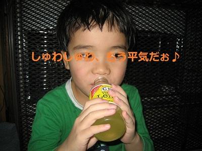 moni_20121211_02.jpg
