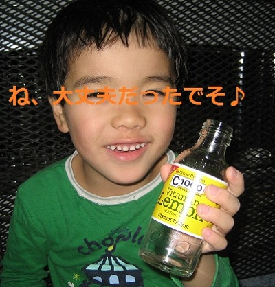moni_20121211_05.jpg