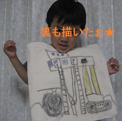 moni_ecobag_9631.jpg