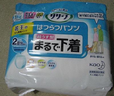 moni_hatsuratsu_9643.jpg