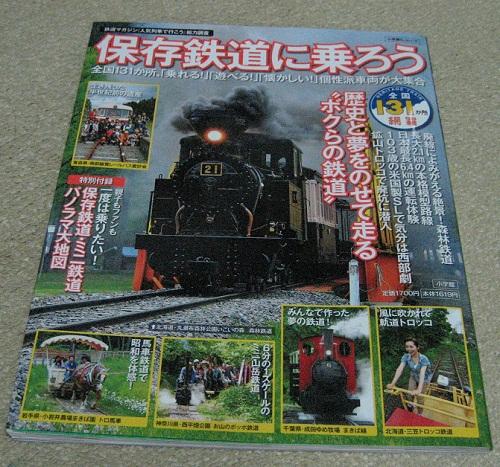 moni_kisyabook_01.jpg