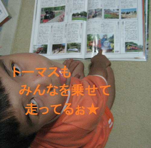 moni_kisyabook_02.jpg