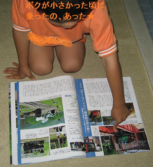 moni_kisyabook_03.jpg