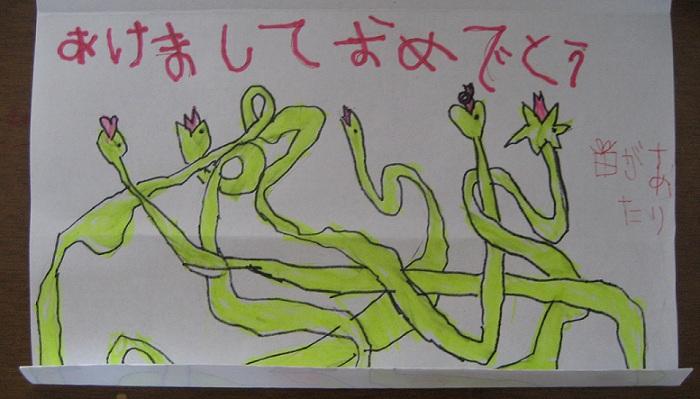moni_sukyouken_20121228_01.jpg