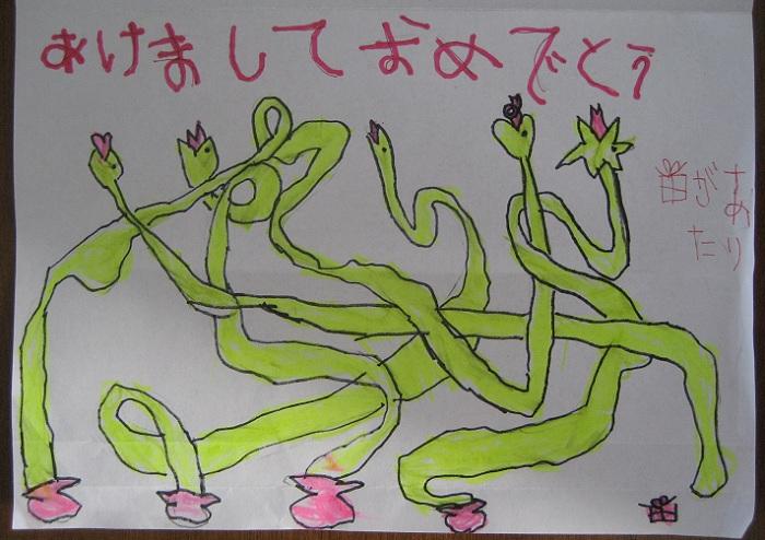 moni_sukyouken_20121228_02.jpg