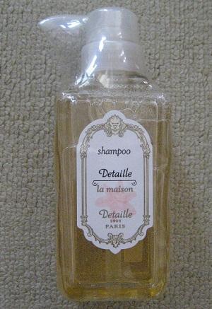 shampoo_20120614.jpg