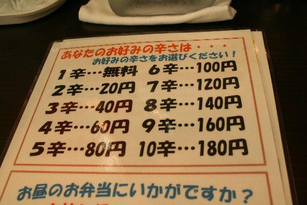 3_20120515145103.jpg