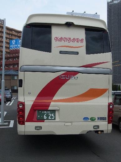 7_20120511134641.jpg