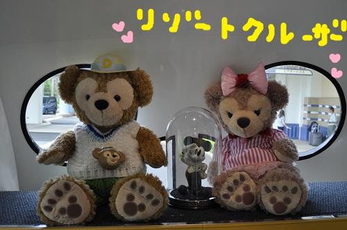 _DSC0001_20120612215012.jpg