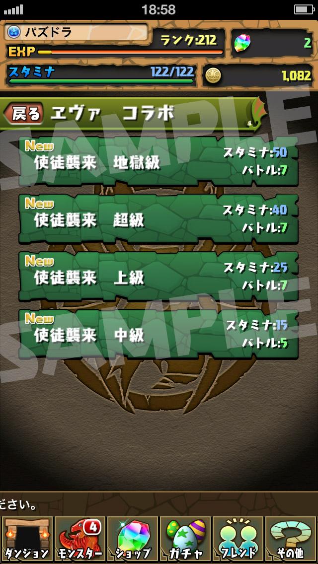 001_20130525013442.jpg