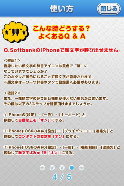 写真 2013-02-20 0 02 01s