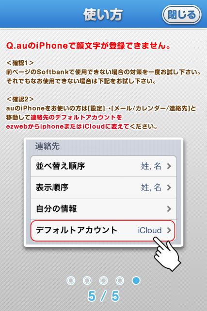 写真 2013-02-20 0 02 03s