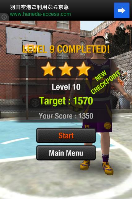 RealBasketball002s.jpg