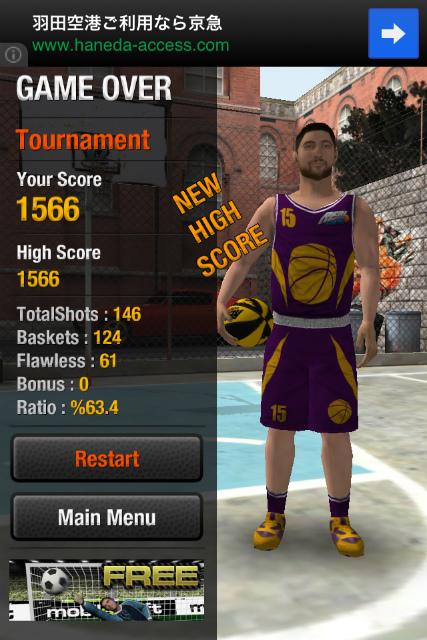 RealBasketball004s.jpg
