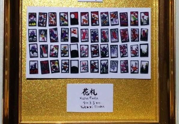 2012_1120_214958-CA3H3046koko.jpg