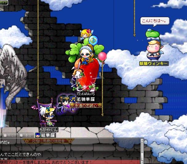 Baidu IME_2012-5-27_3-28-16