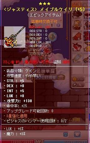Maple120605_123012.jpg