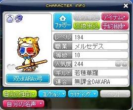 Maple120717_000429.jpg