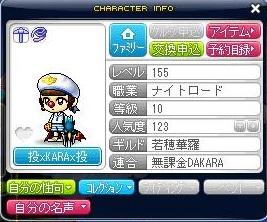 Maple120730_001730.jpg