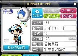 Maple120805_053404.jpg