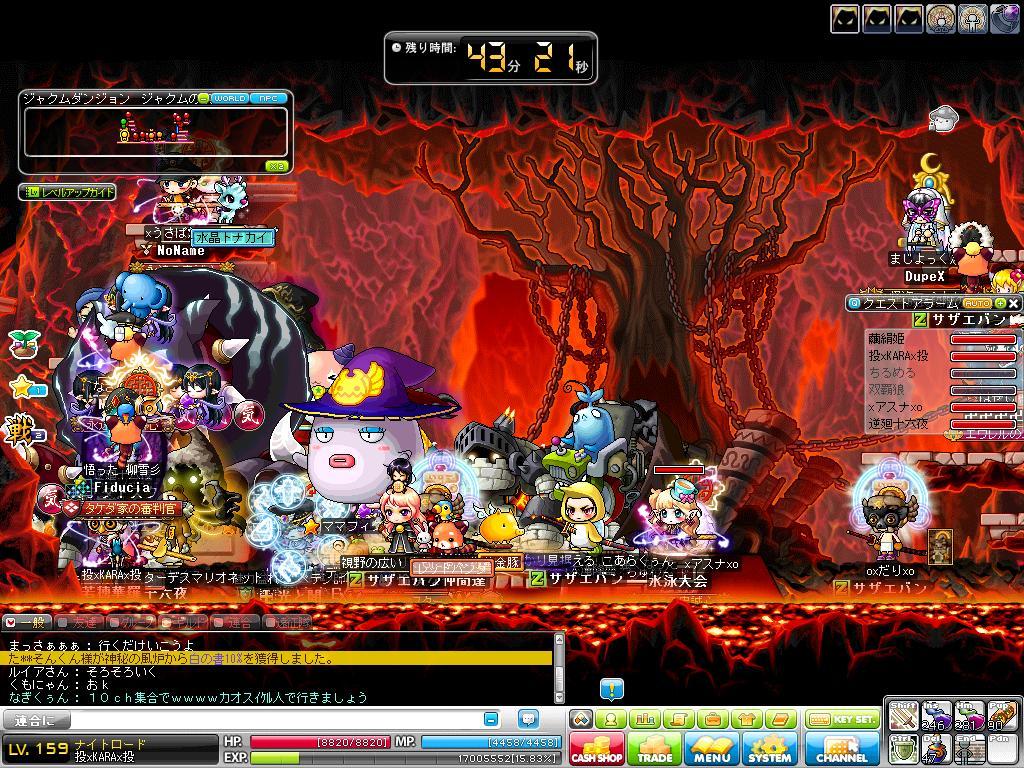 Maple120808_004504.jpg