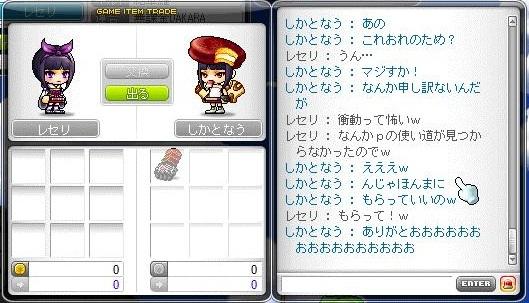 Maple120819_004007.jpg