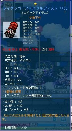 Maple120819_012439.jpg
