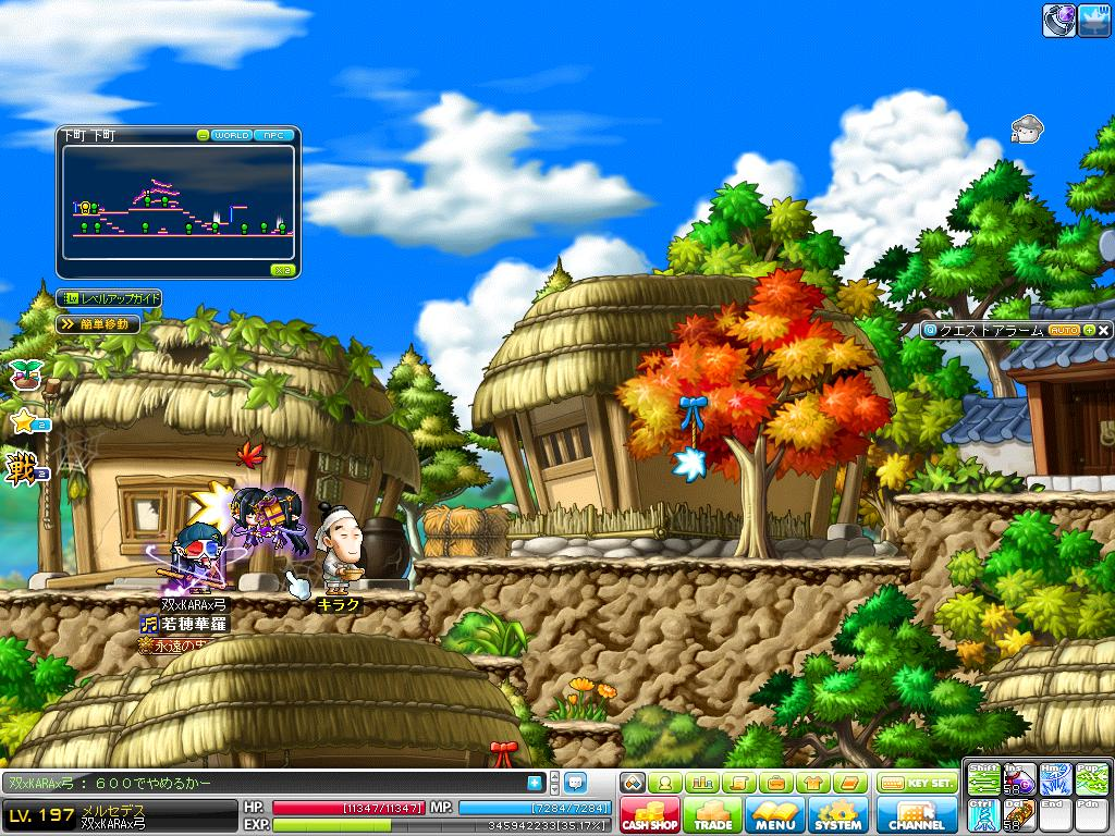 Maple120830_044804.jpg