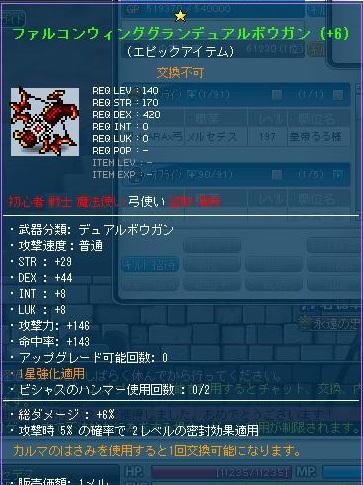 Maple120924_073258.jpg
