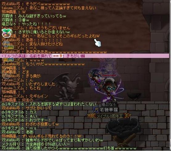 Maple121007_220359.jpg