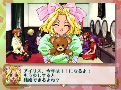 Sakura Wars_アイリス2