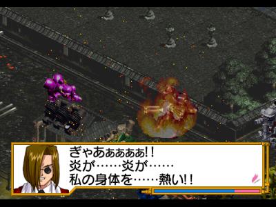 Sakura Wars2_燃えるゴミ