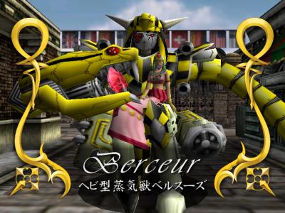 Sakura Wars3_ヘビ型蒸気獣ベルスーズ