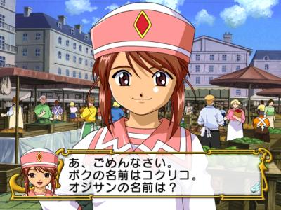 Sakura Wars3_コクリコ