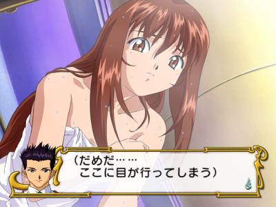 Sakura Wars3_体が勝手にシャワー室に・・・(エリカ編)