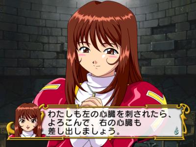 Sakura Wars3_アホの子
