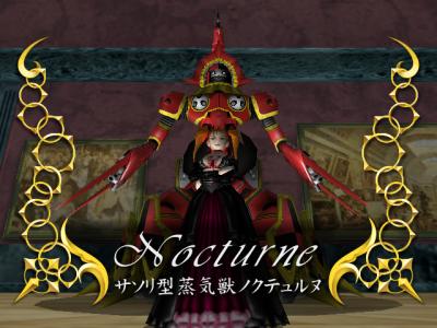 Sakura Wars3_サソリ型蒸気獣ノクテュルヌ